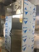 立式 冷藏防爆冰箱  1100升防爆冷藏柜