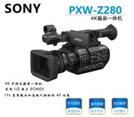 索尼PXW-Z280 4K摄录一体机Z190/Z150