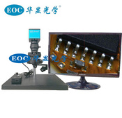 超景深三维检测视频显微镜