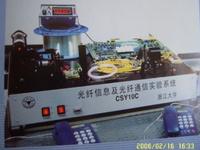 浙江大学CSY10C型光纤信息及光通讯实验系统(实验软件)