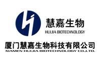 Thioglycolic acid - Solution 80 % pure (巯基乙酸)