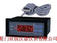通用型温控器MTC-3000