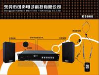 双频加强型扩音机(扩音器)