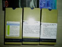 各种动物单核细胞分离液试剂盒