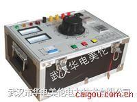 TDM 50KVA/100kV交直流試驗變壓器
