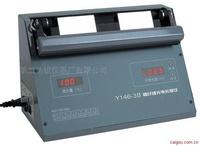 Y146-3B型棉纤维光电长度仪