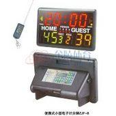 便携式小型电子记分牌