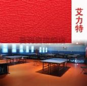 英利奥艾利特牛皮纹pvc运动地板羽毛球乒乓球篮球