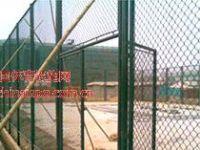 生产供应体育场围栏