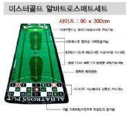 韓國進口鈴鐺型大號推桿毯
