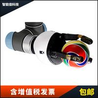 柔性機械手 ReFlex 1 機械手指 機械臂 akkT 1 柔性機械