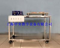 水电比拟实验仪