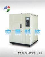 冷热循环试箱,高低温冲击试验箱,冷热冲击试验机