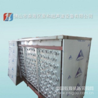 广东佛山超声波清洗机聚和汽相式四槽超声波清洗机(广州--深圳)