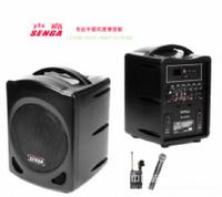 手提便携音箱 手提式扩音机SG230M
