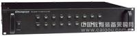 智能分区器   PAS-8809