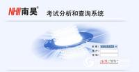 重庆沙坪坝区网上阅卷系统排名 火热促销网上评卷系统