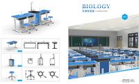 新型生物实验室