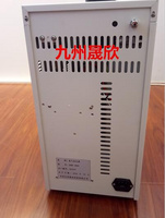 ZHQF-300氫氣發生器