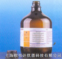 氯仿|CHLOROFORM