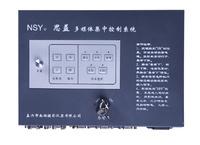 JX-DMT-01型(5100版)多媒体集中控制系统