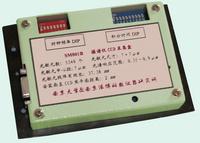 CCD攝譜儀微機采集處理系統
