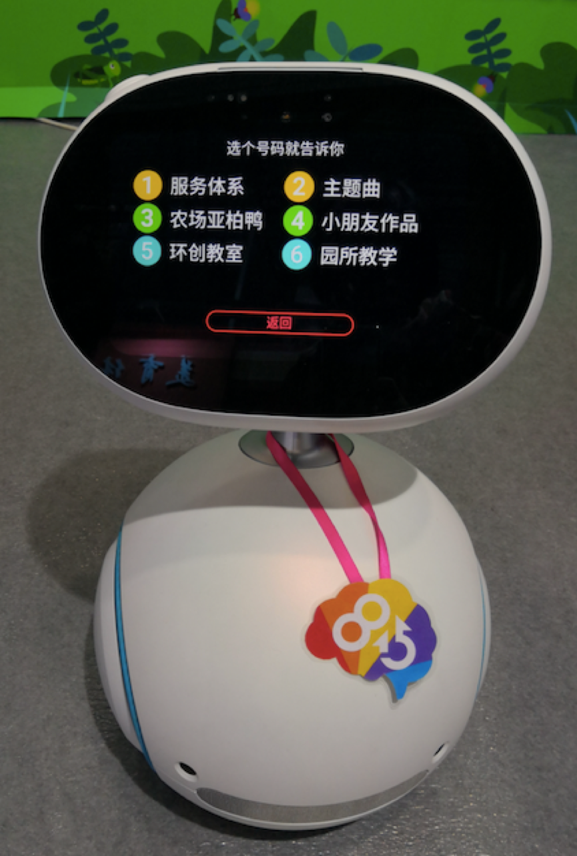 盘点第75届中国教育装备展示会亮点