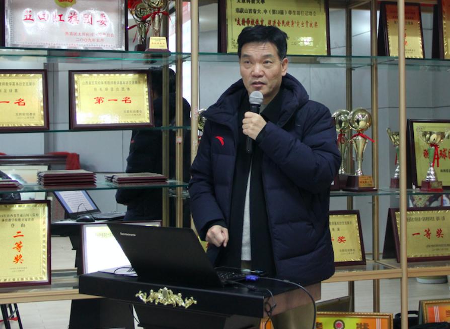 """2019""""智慧体育""""山西省高校体育部主任专题研讨会在太原成功召开"""