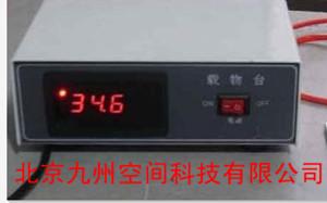 数显恒温载物台的温度设定