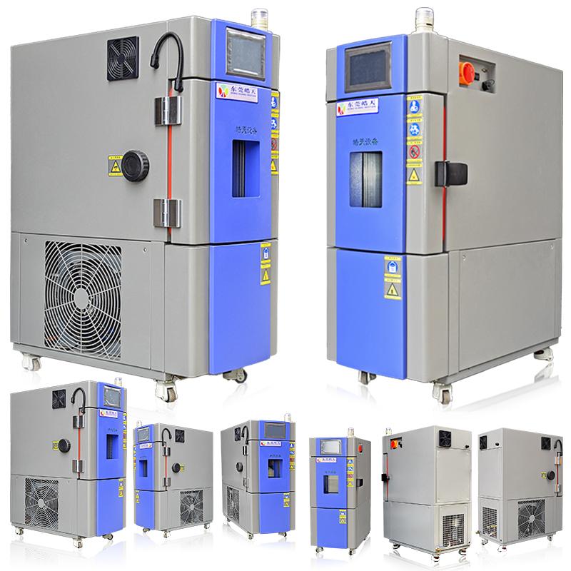63L高低溫試驗箱廠家專業定制放心省心