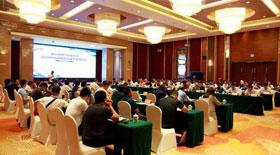 2019北京校园智慧体育专题研讨会