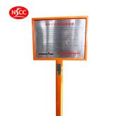 HKG-1005 告示牌