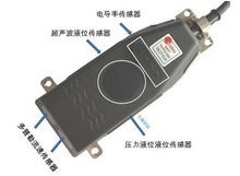 6537超声波流速水位温度电导率测量