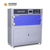 防護服紫外線老化試驗箱抗UV紫外箱江蘇供應