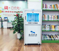 图书杀菌机 福诺FLBS-601自助图书杀菌机 30秒快速杀菌