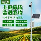 农业土壤墒情监测系统解决方案