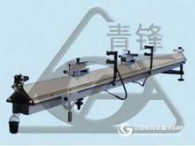 气垫导轨(普通型)2米