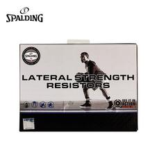 斯伯丁【SPALDING】腿部训练阻力器材篮球阻力绳运动器材腿部爆发力力量 8479CN