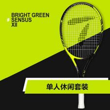 天龙【Teloon】天龙网球拍初学训练套装 青柠黄SENSUS XII