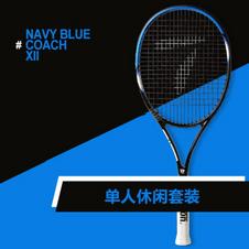 天龙【Teloon】天龙网球拍初学训练套装 深蓝色CAOCH XII