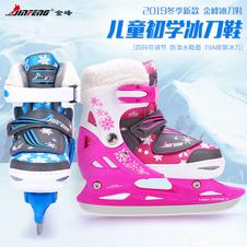 金峰轮滑鞋GF-6101