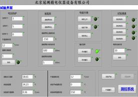 高溫介電溫譜測量系統儀