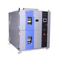 高低温冷热冲击试验箱设备厂家经久耐用
