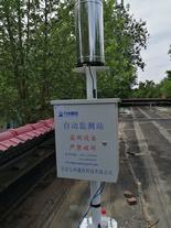 自动雨量监测站、旱情雨量监测系统、小型雨量站、水雨情监测系统