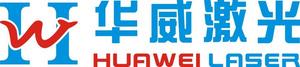 东莞市华威激光设备有限公司