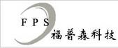深圳市福普森科技有限公司