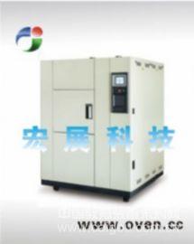 西安温度冲击试验箱,成都高低温冲击试验箱,重庆冷热冲击试验机