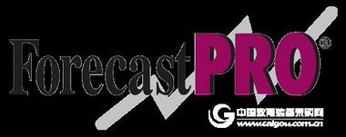 Forecast PRO供应链物流预测软件