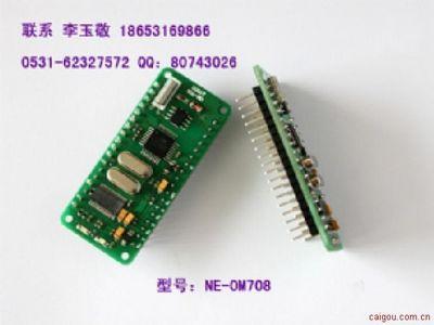 NEOM708视频字符叠加模块