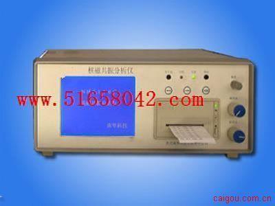 核磁共振分析仪/核磁共振检测仪/核磁共振含油量测试仪